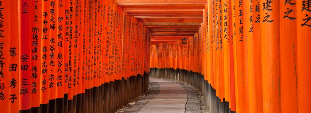 Risultati immagini per Inari kami